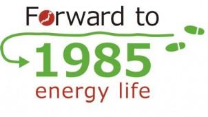 エネルギー・電力消費2分の1に 野池政宏氏「Forward to 1985 energy life」提唱