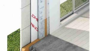 ユニバーサルホーム自社調査、建築の決め手1位は「地熱床システム」