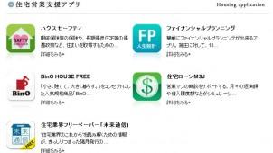 iPadツール、エスクローなど提供するプラットフォーム「アカデメイア」開設