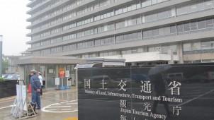 国交省、最大200万円の長期優良住宅化リフォーム提案の募集を開始