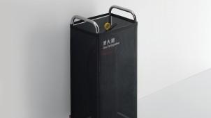 インテリアに馴染む消火器収納ケース