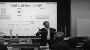 日本建築センター 耐震安全性の「視える化」を学ぶセミナーの受講者募集