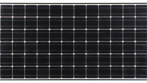ネクストエナジー、ウエストHDに太陽電池を供給