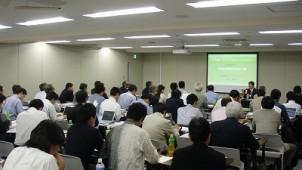 SAREXが年次総会、住まいのエネルギー考える研究会スタート
