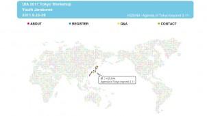 「UIA2011東京大会」早期割引登録期間を1カ月延長