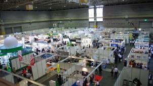 地域防災防犯展を6月に大阪で開催―大阪国際見本市委員会