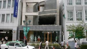 松本で震度5強 瓦落下や塀倒壊 震源は牛伏寺断層近く