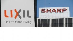 シャープとLIXIL、8月に新会社
