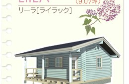 TALOインターナショナル 木製ペアガラス窓の小型ログハウスを発売