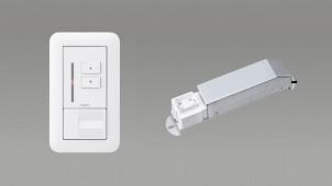 既設配線生かせるLED専用調光器