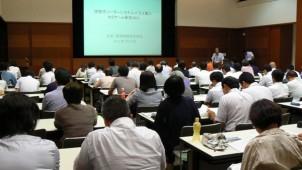 震災対応を学び今後に生かす 「そよ風セミナーin東京」