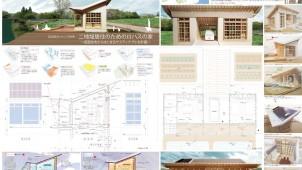 パッシブデザインコンペ、大賞は「二地域居住のためのロハスな家」