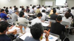 公認ホームインスペクター資格試験申し込み期限を延長