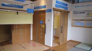 ノダ 高齢者疑似体験できるショールームを名古屋に開設