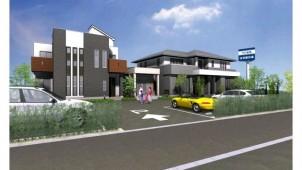 フジ住宅、注文住宅事業のモデルハウスを開設