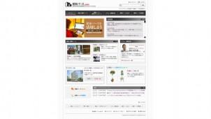 メガソフト、建築3Dパース情報ポータルサイトを開設