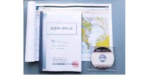 細田工務店、「災害データブック」を購入者に提供