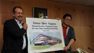 ダウ・ケミカル、福島・相馬市に高齢者向け共同住宅