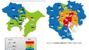 1都3県の賃貸住宅市況、2011年7~9月は横ばい