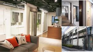 LIXIL、名古屋ショールームをリニューアル