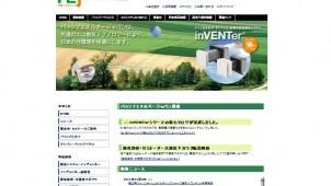 パッシブエネルギージャパン、ダクトレス全熱交換型換気システム価格改定