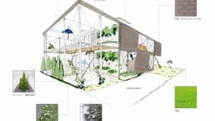 日本アイビーホーム、女性設計士とコラボで新企画商品