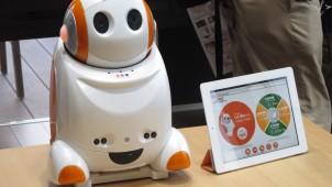 アイフルホーム、ロボット搭載のスマートハウスコンセプトを発表
