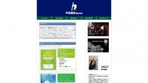 関西地方4社、JNET関西設立