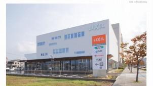 LIXIL、金沢にショールーム新設