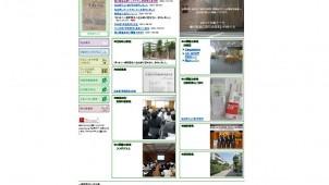 第32回住総研シンポジウム開催