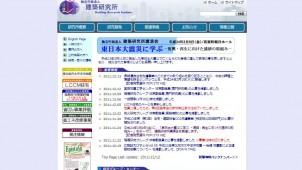 長期優良住宅先導事業に関するシンポジウムを東京で開催