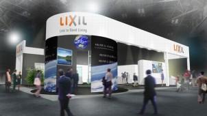 LIXIL、エコプロダクツ2011に出展
