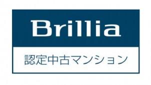 東京建物不動産販売、中古マンション認定サービスを開始