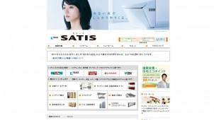 LIXIL、中国・海爾集団との生産合弁会社設立