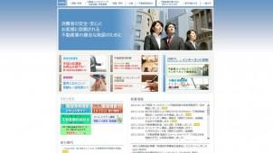 平成23年度不動産コンサルティング技能試験合格者発表