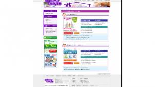 パイル、住宅ローン比較サイトを開設