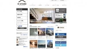 アールストア、賃貸住宅検索サイトをリニューアル