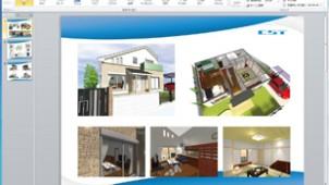 CST、住宅用プレゼンシステムに新機能