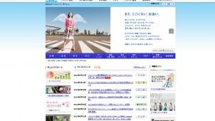リクルート、愛知に体験型住宅相談カウンター開設