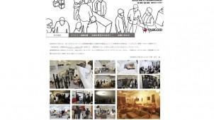 商空間デザイン特化した展示会を東京で開催