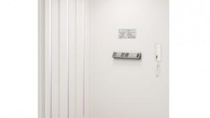 リフォームに適する省施工エレベーター