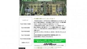 木造耐力壁ジャパンカップ9月にトーナメント戦