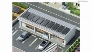 金属折板屋根に最適な太陽光発電システム