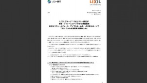 LIXILグループ3社とソニー銀行が業務提携
