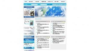 シンポジウム「換気システムの不具合対策ガイドライン」