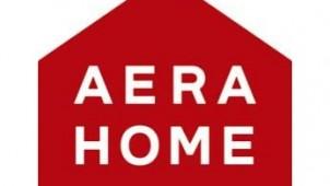 アエラホーム、新商品『クラージュ エアリア』の先行予約販売を開始