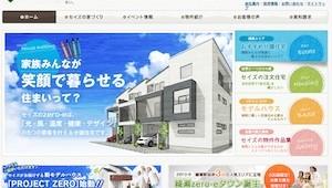 松尾和也氏とコラボ、都内狭小地に完全ゼロエネ住宅