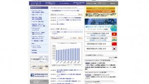 矢野経済研「2012年版 住宅産業白書」発刊