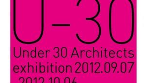 30歳以下の若手建築家による展覧会を大阪で開催