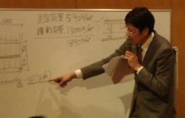 知っておきたい構造計算の考え方 埼玉で9月3日に